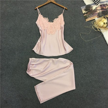 long pants + tops two pieces women's pajamas set free shipping 2017 new design female soft cool home wear sleepwear summer hot