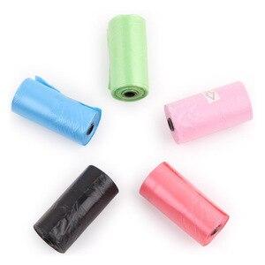 Image 3 - 100 roll 1500 Pcs Dog Bag Poop Zero Waste Pets Waste Poop Bag Goods Eco Friendly Degradable Pet Waste Poop Bag Plastic  Basket