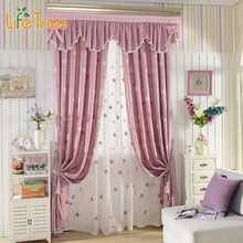 Pink Flowers Embroidered Europe Curtains For Living Room Kid Bedroom Window Sheer Princess Curtain For Girls Custom Made