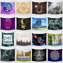 Hot sale custom  large different styles wall hanging tapestry home decoration size L 200*150cm M 150*130cm