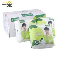 Idore Infant Diaper Pant L 66pcs Ultra Thin Baby Training Underpants Disposable Diaper Ultra Fast Liquid