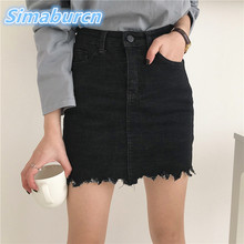 Summer Preppy Style Korean Women Mini A-Line Jeans Skirts Button Slim High Waist Ladies Denim Skirts Sexy Femme Irregular Skirt fashion cute infant baby girl button a line mini skirts button party slim princess pageant skirt