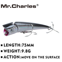 Mr.Charles MR059 1 Pcs Fishing Lures ,75mm/9.8g Quality Professional Minnow Hard Baits Artificial Fishing Lure Bait