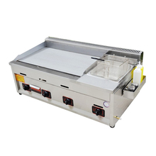 цены Commercial Fryer Gas Grill Deep Fryer Grilled Roast Freidora Chicken Frying Machine Gas Griddles Deep Frying Machine