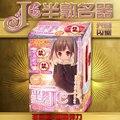 Paseo de japón Japón JC Lolita anime rare Title onacup masculina dispositivo de la masturbación para Yin molde de la cadera