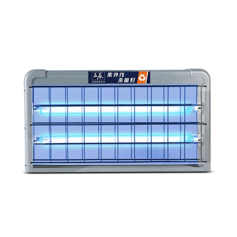 40w UV Light Ozone Disinfection Germicidal Wall Lamp Quartz Mite Remote Control Sterilization Home Ultraviolet Lamp
