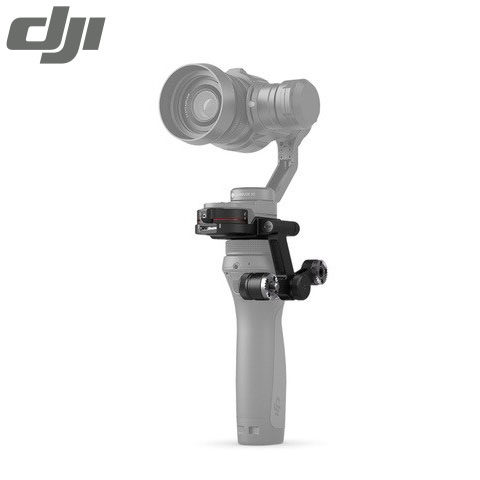 OSMO X5 Adapter for DJI OSMO Handheld 4K Camera and 3 Axis Gimbal Part 37 DJI