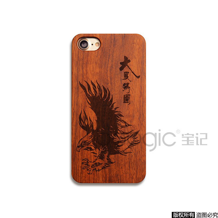 iphone 7 7 plus wood cover (12)