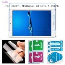 Tablet PC Screen Protector Film For Huawei Mediapad M3 Lite 8.0inch HD Ultra Slim Protection 2Pcs