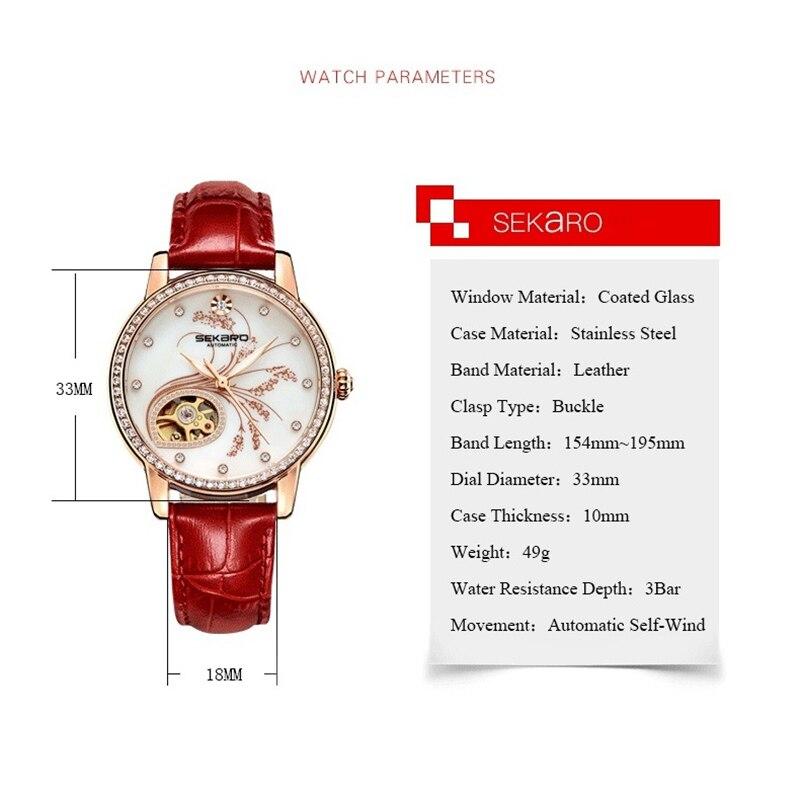 Mulheres Diamantes de Luxo de Couro SEKARO Moda relógio Mecânico Qualidade Superior Padrão de Flor de Lavanda Relógio das Mulheres Relógio de Pulso Presente - 6