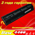 Jigu batería del ordenador portátil para hp 396600-001 396601-001 398065-001 398752-001 398832-001 eg415aa hstnn-ob17 hstnn-ub09 hstnn-ub17