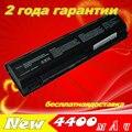Jigu bateria do portátil para hp 396600-001 396601-001 398065-001 398752-001 398832-001 eg415aa hstnn-ob17 hstnn-ub09 hstnn-ub17