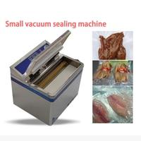220V food vacuum sealing machine Packing Machine electric automatic Household Vertical Vacuum packaging machine
