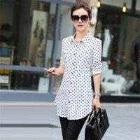 النسخة الكورية من بأكمام طويلة زائد سميكة الدافئة الأحذية النسائية ، الشتاء قاعدة التمهيدي قميص شيفون كبير