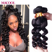 8A Peruvian Virgin Hair 4 Bundles Loose Wave Remy Human Hair Weave Unprocessed Loose Deep Black Color For Beauty Mocha Products
