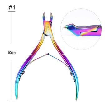 BORN PRETTY Nail Clipper Cutter Stainless Steel Rainbow Tweezer Clipper Dead Skin Remover Edge Cutter Scissor Plier 7