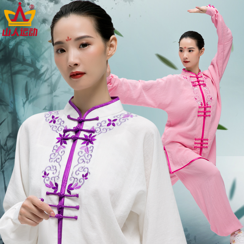 Embroidery Tai Chi Uniform Woman  Martial Art Performance Clothing Pink White