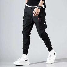 Мужские шаровары с боковыми карманами,, хип-хоп стиль, повседневные мужские брюки для бега, модные повседневные уличные штаны