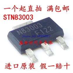 20pcs/lot STN83003 N83003 SOT223 Best quality IC In Stock