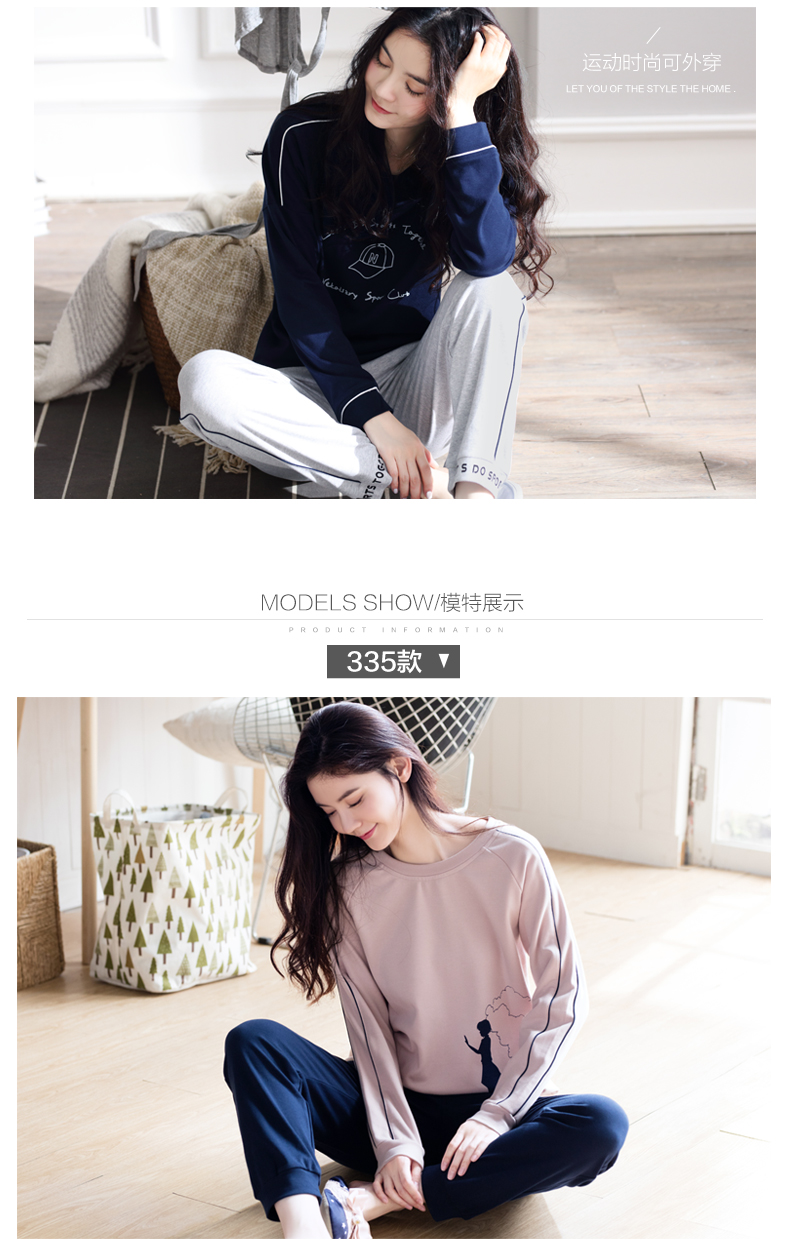 Women\`s sports pajamas autumn cotton long-sleeved home service size ladies suit loose tops plus elastic pants two sets of women\`s pajamas (6)