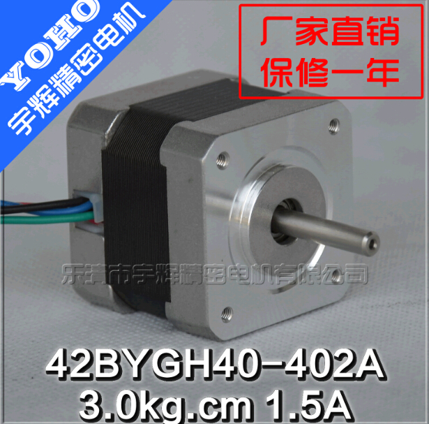 42 stepper motor / 42BYGH40 two-phase stepper motor / New 3.0KG.cm 1.5A high quality 5pcs lot 1m dupont line two phase hx2 54 4pin to 6pin terminal motor connector cables for 42 stepper motor