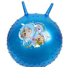 Hot 45CM Children Jumping Ball Cartoon Horn BallsToys Rubber Bouncing Ball Toy Kids Gifts