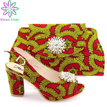 African Women Matching Italian Shoe and Bag Set Italian Shoe with Matching Bag for Wedding Ladies Nigerian shoe