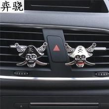 Exquisite Pirate Automobile styling decoration Perfume clip Mens car air freshener Air Conditioning Car perfume