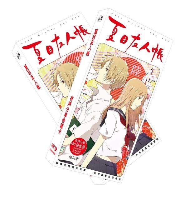 anime christmas greeting cards 2.html