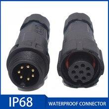 Conector de cabo ip68 conectores masculinos e femininos impermeáveis 2/3/4/5/6/7/8/9/10/11/12 pinos conectados rapidamente para uso ao ar livre