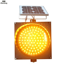 Zhenlong Yellow LED Flashing Light Board Module 350mm Solar 12V Waterproof IP67 Traffic Warning Lights