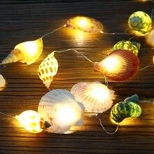 Mediterranean Style LED String Light Natural Sea Shell Conch Handmade Creative Diy Lights USB Led Room Decoration