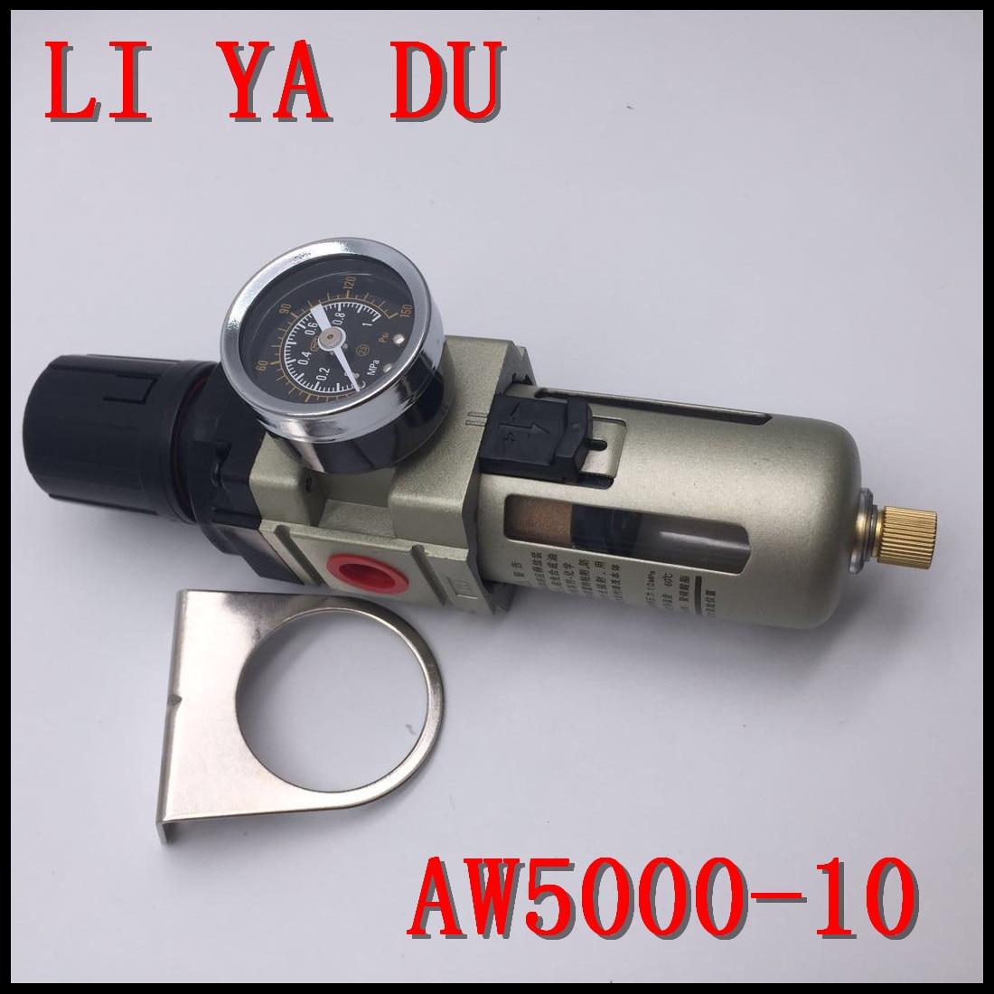 AW5000-10 G1 Pneumatic air compressor filter pressure reducing valve regulating valve цена
