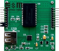 E&M 100Hz 9 Axis Attitude Sensor for Vehicle ASV Digital Sensor TTL SPI USB Board AHRS IMU Gyro Acceleration Tracking System