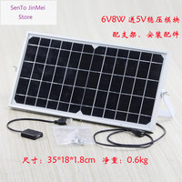 Monocrystalline silicon solar panel with support for charging power generation board 5V6V8W1.3A