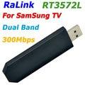 Rt3572l ralink 802.11a/g/b/n 600 mbps usb wifi adapter wi fi dongle para samsung tv usb adaptador sem fio para wis09abgn wis12abgnx