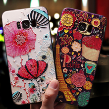 YonLinTan coque cover case For Samsung galaxy s8 plus s8plus 6 2 luxury font b phone