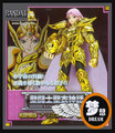 Bandai Japanese version Saint Seiya 1.0 gold saint of Aries Mu old version gold metal