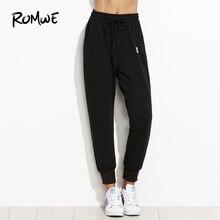 Romwe спортивные черные беговые штаны с завязками на талии для женщин, уличная спортивная одежда для бега, Свободные тренировочные штаны