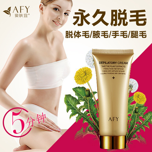 Leg Armpit Hair Removal Powerful Depilatory Creams No Stimulation Lasting Smoothness Unisex Specialty Body Care Wax Depilation