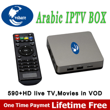 5 PCS Arabic iptv box No monthly fee free HD 590Arabic Channels Sports  Africa Somali French Channel Android Arabic Set TV box