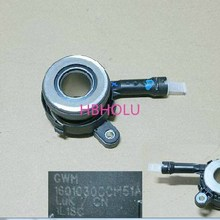 Buy release bearing clutch and get free shipping on AliExpress com