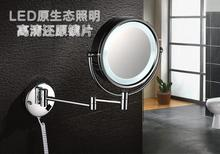 3X Magnifying Led bathroom mirror wall mirror Led cosmetic makeup bath mirror two side faced led mirror bathroom accessories