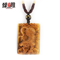 It only mascot natural yellow tiger tiger mountain pendant pendant men inspire courage