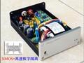 Ветер аудио SU1 AK4495 + XMOS U8 + MUSES8820 + ADUM Высокоскоростной Цифровой изоляции Асинхронный USB DAC декодер/32bit 192 К