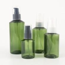 2pcs 50ml/100ml/150ml/200ml dark green shoulder bottle cosmetic Sub-bottle Lotion Portable travel wholesale BQ166