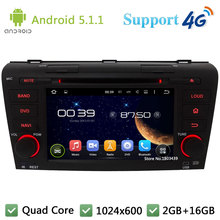 WIFI Quad Core 2DIN Android 5.1.1 Car Multimedia DVD Radio Stereo Screen 4G GPS Map For MAZDA 3 2004-2009 GPS Navigation