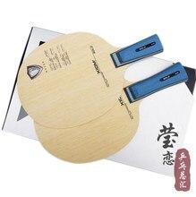 Originele XIom SOLO tafeltennis blade puur hout racket sport indoor sport xiom tafeltennis racket