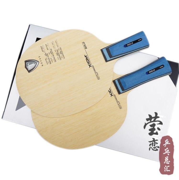 Оригинальный XIom SOLO настольный теннис лезвие из чистого дерева ракетка Спортивная Крытая спортивная xiom ракетка для настольного тенниса