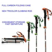 new 2019 Multi-functional fiber cane ultra-light carbon hiking trekking pole Alpenstocks